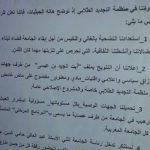 <a class=&quot;amazingslider-posttitle-link&quot; href=&quot;http://www.alhoukoul.com/tqrer-mfssl-iela-alrae-alaam-alarbe-waldwle-hwl-awdtaa-almatqlen-alseaseen-fe-almghrb/&quot;>تقرير مفصل إلى الرأي العام العربي والدولي حول أوضاع المعتقلين السياسيين في المغرب</a>