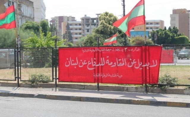 <a class=&quot;amazingslider-posttitle-link&quot; href=&quot;http://www.alhoukoul.com/rdaan-ala-asad-abw-khlel-qraaatt-mghirtt-llssraa-walmqawmtt-fe-almshrq-alarbe/&quot;>رداً على أسعد أبو خليل :قراءة مغايرة للصراع والمقاومة في المشرق العربي</a>