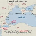 <a class=&quot;amazingslider-posttitle-link&quot; href=&quot;http://www.alhoukoul.com/trkea-tsaa-ltwretd-dwl-arbett-fe-shbh-jzertt-alqrm-alrwsett/&quot;>تركيا تسعى لتوريط دول عربية في شبه جزيرة القرم الروسية؟</a>