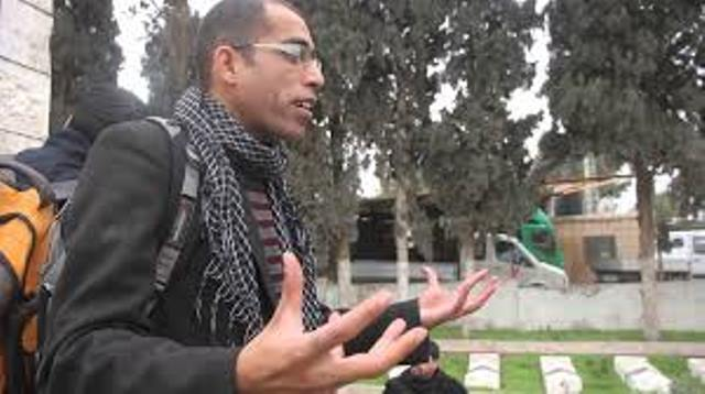 <a class=&quot;amazingslider-posttitle-link&quot; href=&quot;http://www.alhoukoul.com/alshhed-basl-alaarj/&quot;>الشهيد باسل الأعرج ...</a>