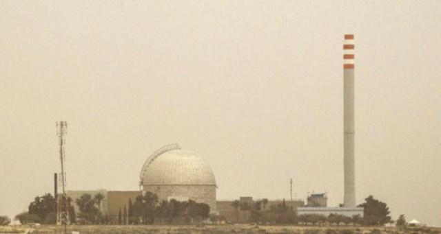 <a class=&quot;amazingslider-posttitle-link&quot; href=&quot;http://www.alhoukoul.com/mfaal-demwntt-alqnbltt-alnwwett-alte-thdd-wjwd-iesraaeel/&quot;>مفاعل ديمونة : القنبلة النووية التي تهدد وجود &quot;إسرائيل&quot;</a>