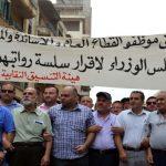 <a class=&quot;amazingslider-posttitle-link&quot; href=&quot;http://www.alhoukoul.com/mathza-eaml-almwatdnwn-allbnanewn-mn-alhkwmtt-aljdedtt/&quot;>ماذا يأمل المواطنون اللبنانيون من الحكومة الجديدة؟</a>