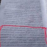 <a class=&quot;amazingslider-posttitle-link&quot; href=&quot;http://www.alhoukoul.com/mssr-muorkh-ewdth-an-mhmd-mtwle-alsharawe-wamrw-khald-dj-alan/&quot;>مصر : مؤرخ يوضح أن &quot;الشيخ&quot; محمد متولي الشعراوي و&quot;الداعية&quot; عمرو خالد &quot;دجّالان&quot;</a>