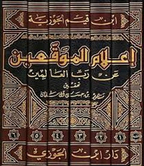 <a class=&quot;amazingslider-posttitle-link&quot; href=&quot;http://www.alhoukoul.com/hl-alftwa-twqea-an-allh-az-wjl-2-2/&quot;>هل الفتوى توقيع عن الله عز وجل؟ (2 ـ 2)</a>