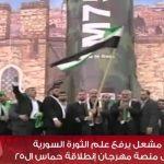 "<a class=""amazingslider-posttitle-link"" href=""http://www.alhoukoul.com/hmas-tuoed-aladwan-altrke-ala-swrea-wnashtdwn-erdwn/"">""حماس"" تؤيد العدوان التركي على سوريا وناشطون يردون!</a>"