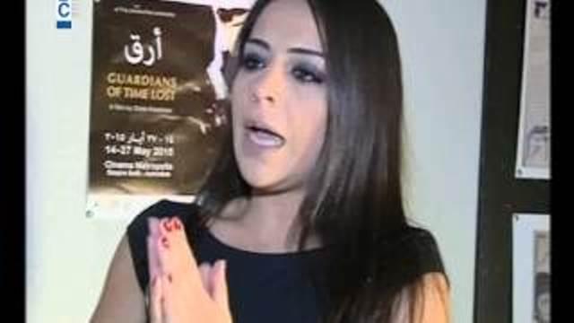 """""""أرق"""" للمخرجة اللبنانية ديالا قشمر …"""