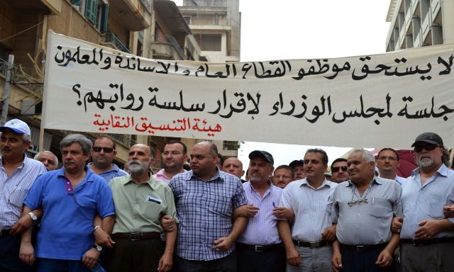 ماذا يأمل المواطنون اللبنانيون من الحكومة الجديدة؟