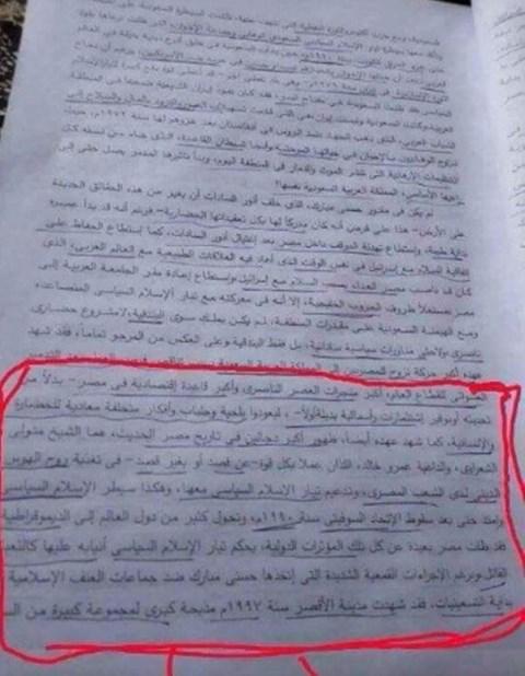 """مصر : مؤرخ يوضح أن """"الشيخ"""" محمد متولي الشعراوي و""""الداعية"""" عمرو خالد """"دجّالان"""""""