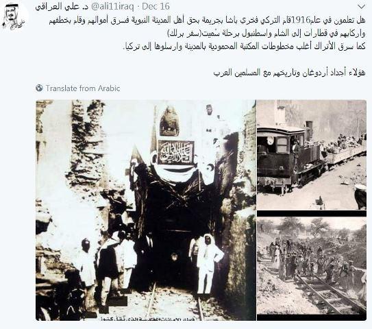 الدولة العثمانية ليست خلافة
