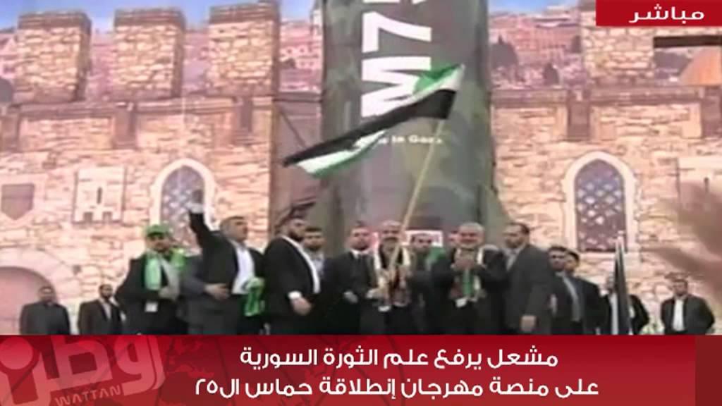 "<a class=""amazingslider-posttitle-link"" href=""https://www.alhoukoul.com/hmas-tuoed-aladwan-altrke-ala-swrea-wnashtdwn-erdwn/"">""حماس"" تؤيد العدوان التركي على سوريا وناشطون يردون!</a>"