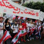 """<a class=""""amazingslider-posttitle-link"""" href=""""https://www.alhoukoul.com/qdtia-althwrtt-allbnanett-mdam-ieks-walthwrtt-almdtadtt/"""">قضايا """"الثورة اللبنانية"""" : مدام إكس والثورة المضادة! (2)</a>"""