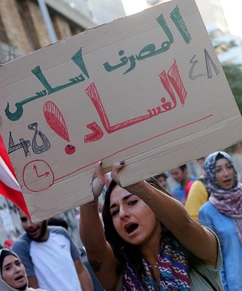 """قضايا """"الثورة اللبنانية"""" : """"ثويرة الواتسآب"""" في لبنان (3)"""