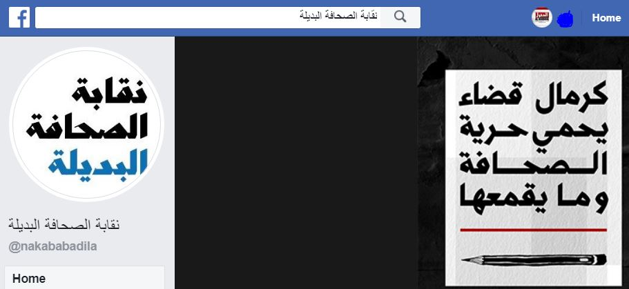 "<a class=""amazingslider-posttitle-link"" href=""https://www.alhoukoul.com/qdtia-althwrtt-allbnanett-albhth-mstmr-an-nqabtt-alsshaftt-albdeltt/"">قضايا «الثورة اللبنانية» : البحث مستمرّ عن «نقابة الصحافة البديلة»؟ (7)</a>"