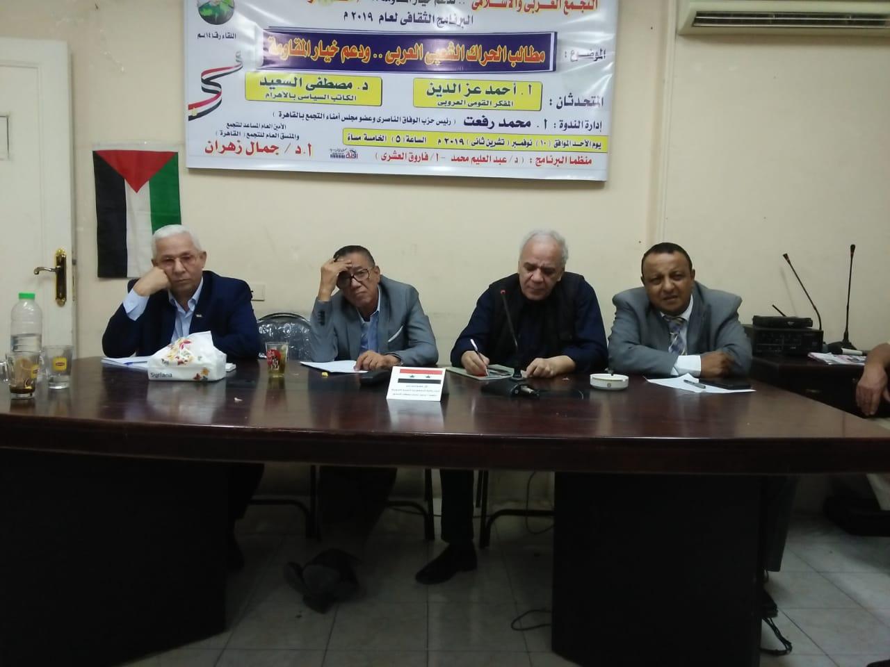 "<a class=""amazingslider-posttitle-link"" href=""https://www.alhoukoul.com/ndwtt-fe-alqahrtt-alhrak-alshabe-alarbe-wdam-khear-almqawmtt/"">ندوة في القاهرة : ""الحراك الشعبي العربي ودعم خيار المقاومة""</a>"