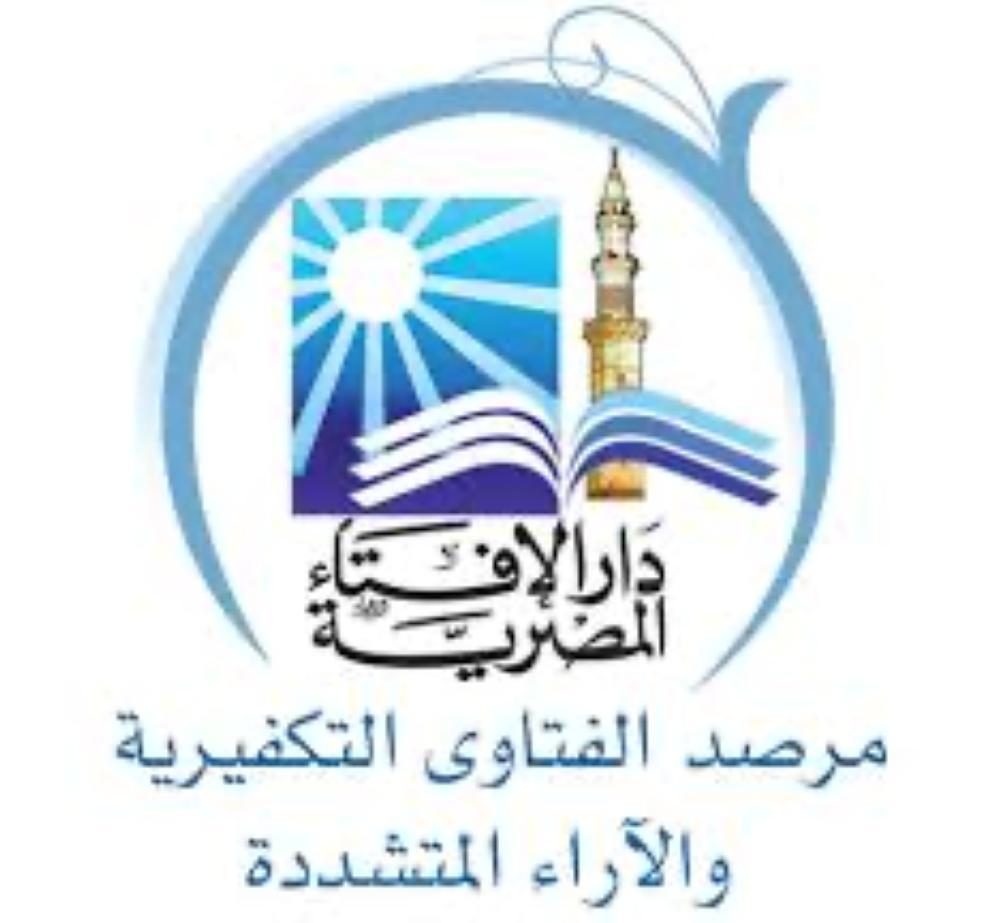 الإفتاء المصرية: النظام التركي يوظف الدين لخدمة سياساته التوسعية في المنطقة