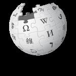 "<a class=""amazingslider-posttitle-link"" href=""https://www.alhoukoul.com/wekebedea-ae-u-tdtlel-mwswae-entschr-ewmeaan/"">""ويكيبيديا"" : أيُّ تضليل موسوعي ينتشر يومياً!</a>"